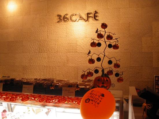 36cafe01.jpg
